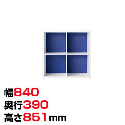 Garage(ガラージ) colormarche カラーマルシェ ストレージGR 2段2列 A4ファイル対応 幅840×奥行390×高さ851mm GA-GR-0808