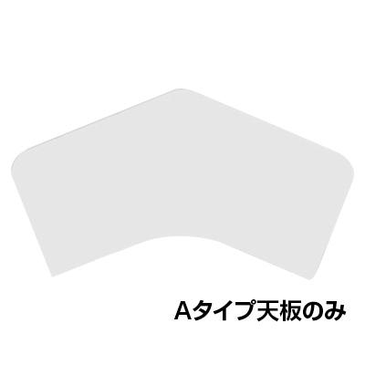 Garage(ガラージ)D2デスク デスク天板 Aタイプ 幅1596(1491)×奥行890(1060)×高さ25mm【ホワイト】【組合せ】GA-D2A-WH
