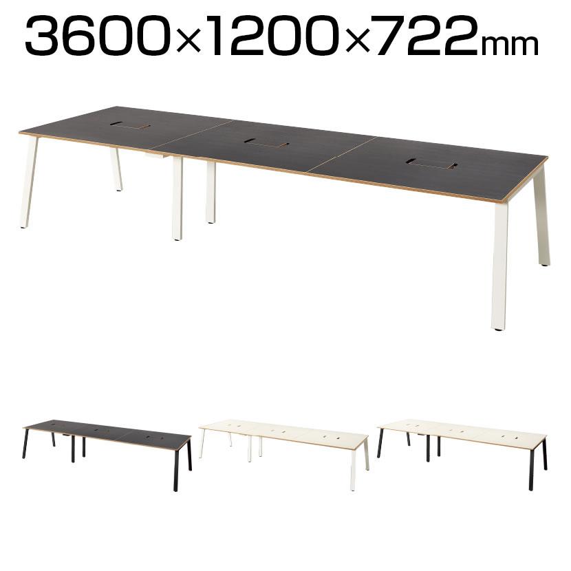 Garage(ガラージ)/G!_MRフリースタイルデスク 幅3600mm 木目指紋レス 配線収納付 幅3600×奥行1200×高さ720mm