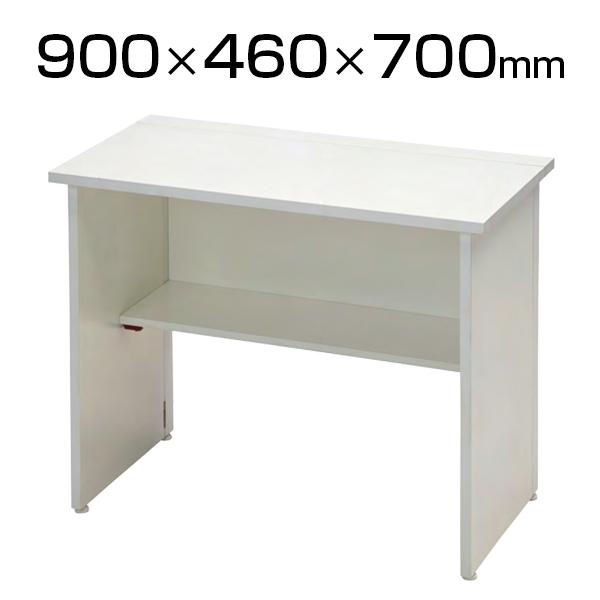 簡単収納! 折りたたみパソコンデスク 幅900×奥行460×高さ700mm