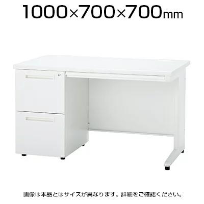 ODS/ODHデスクシリーズ スチールデスク 片袖机 2段左袖 幅1000×奥行700×高さ700mm