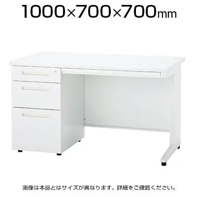 ODS/ODHデスクシリーズ スチールデスク 片袖机 3段左袖 幅1000×奥行700×高さ700mm