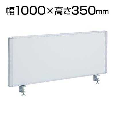 デスクトップパネル ホワイト 幅1000mmデスク用 ホワイト/RDP-1000S-WH