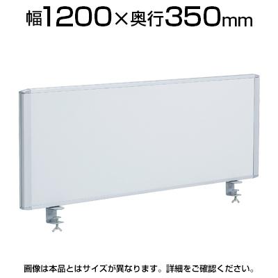 デスクトップパネル ホワイト 幅1200mmデスク用 ホワイト/RDP-1200S-WH