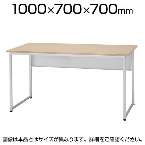 ワークデスク W1000 シンプルデスク ホワイトフレーム 幅1000×奥行700×高さ700mm