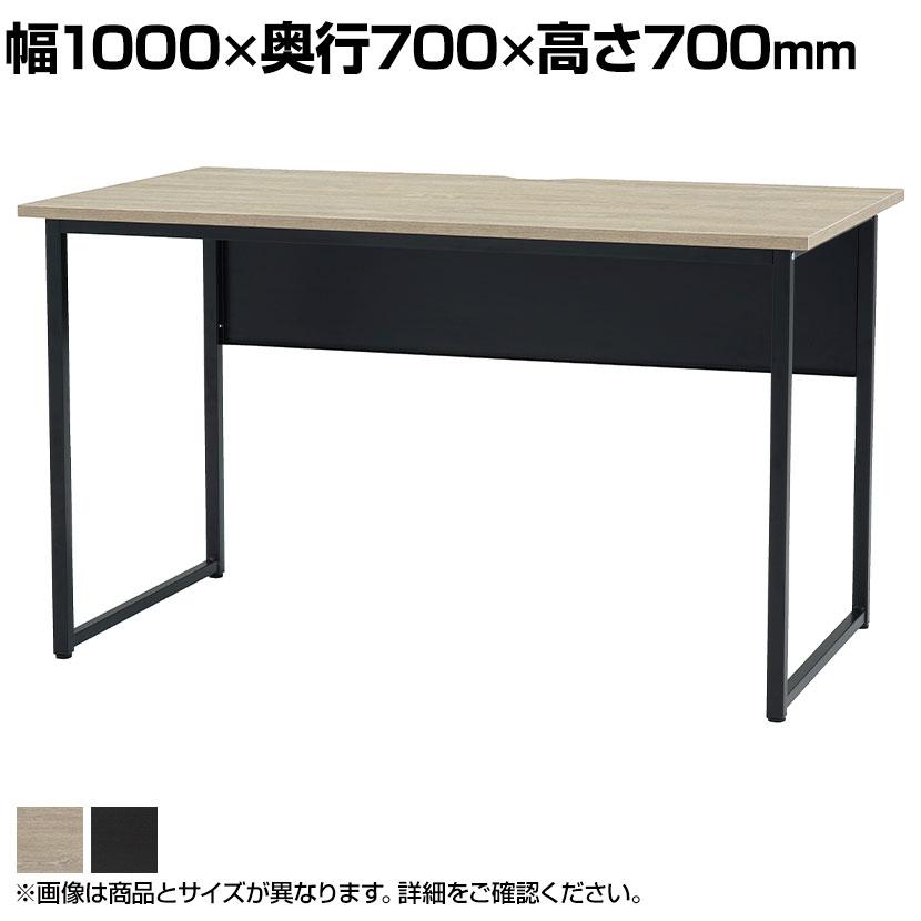 ワークデスク W1000 シンプル/スタイリッシュ 古木天板+ブラックフレーム 天板色:フォレスト 本体色:ブラック 幅1000×奥行700×高さ700mm