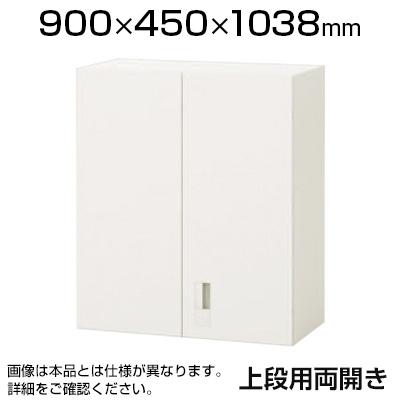 eS両開き扉型上段用 ファインホワイト(WT)