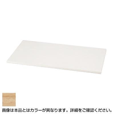 eS cabinet エスキャビネット 木目天板 幅900×奥行450×高さ20mm