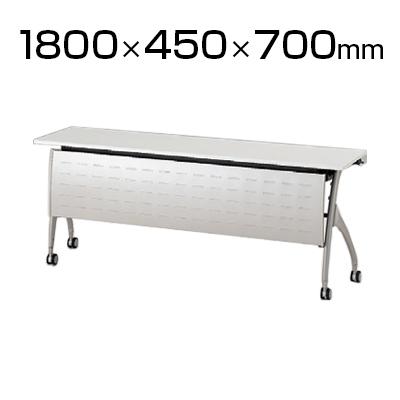 リリッシュ2テーブル エンボス幕板付 ホワイト 幅1800 × 奥行450 × 高さ700mm THV-184LNX-EW9