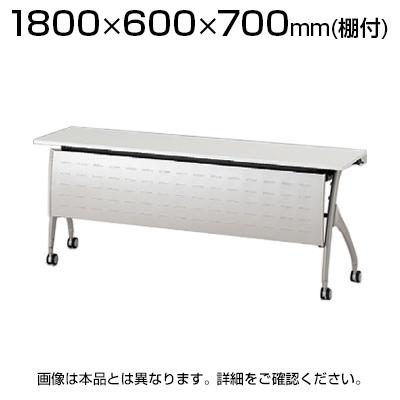 リリッシュ2テーブル 棚付 エンボス幕板付 ホワイト 幅1800 × 奥行600 × 高さ700mm THV-186LNS-EW9