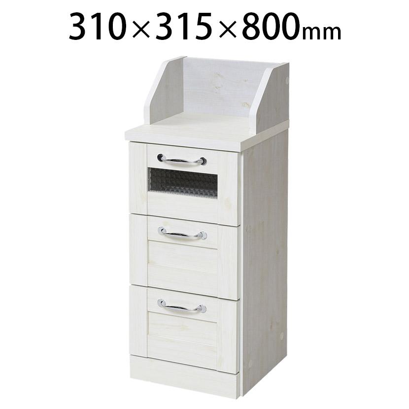 Lycka land カウンター下チェスト キッチン収納 幅310×奥行310×高さ800mm JKP-FLL-0017