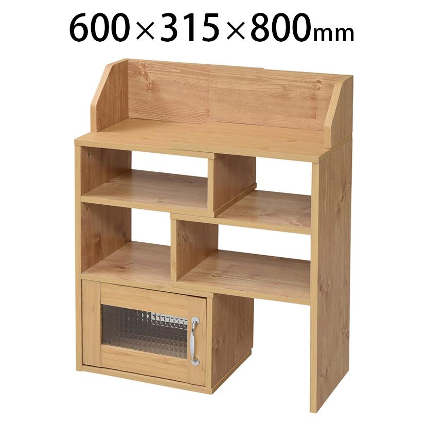【Lycka land】 カウンター下収納 スライドラック 幅405~650×奥行315×高さ800mm 木製収納