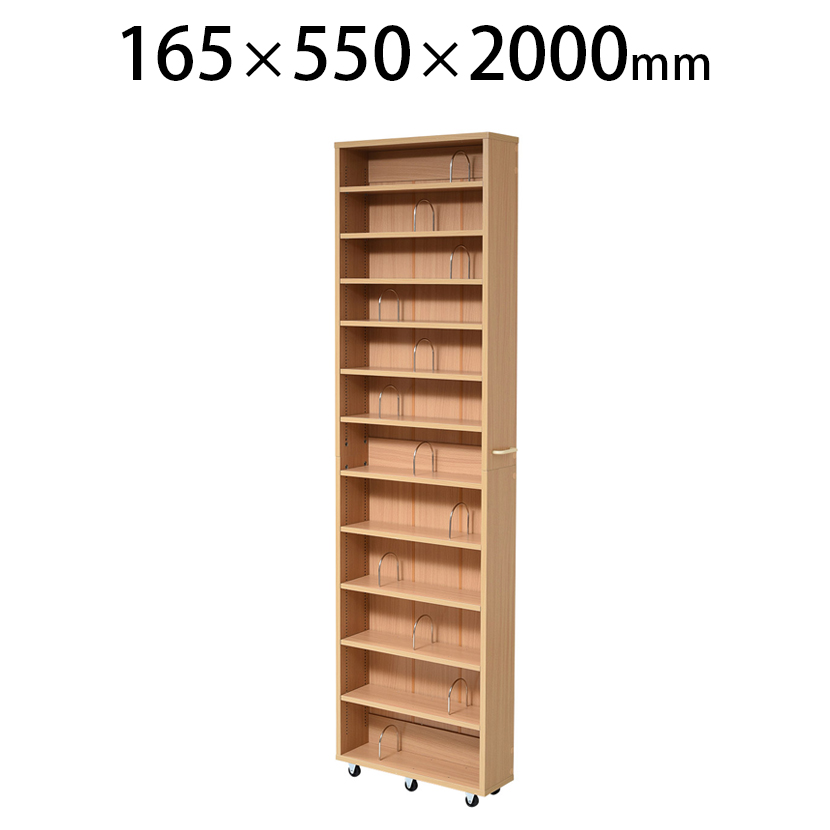 10mm ピッチ 大容量隙間ラック 幅165×奥行550(取っ手含む580)×高さ2000mm スキマ薄型ラック スリム収納 書庫・本棚