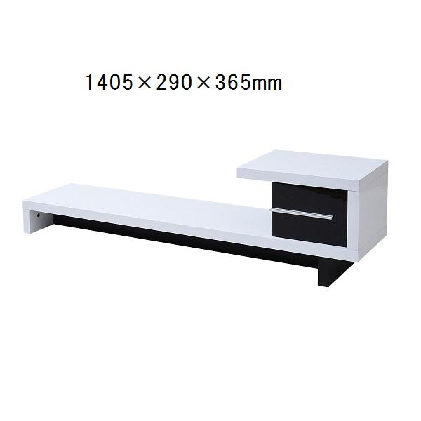 テレビ台 ローボード 幅140cm テレビボード フロアータイプ テレビラック デザイン テレビ台 40型 対応 TV台 リビングボード テレビラック ロータイプ ホワイト