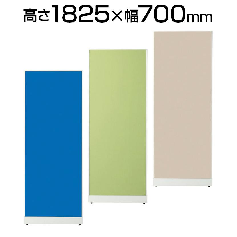 JKパネル 高さ1825×幅700mm【ブルー・ベージュ・イエローグリーン】/JT-JK1870