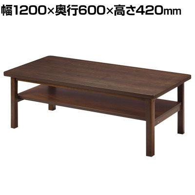 【ウォールナット:9月上旬入荷予定】センターテーブル 応接テーブル 1200×600mm
