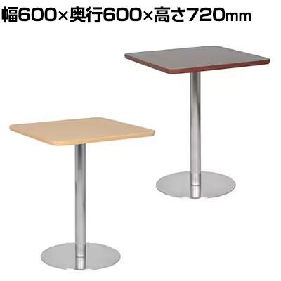 カウンターテーブル サイドテーブル テーブル 机 カウンターデスク オフィステーブル カフェテーブル ステンレス丸脚 角型 スクエアテーブル レストランテーブル 会議テーブル 会議室 ミーティングテーブル 日本製 日本最大級の品揃え 1本脚 幅600×奥行600×高さ726mmラウンジテーブル 角 打ち合わせ 会議デスク リフレッシュ オフィス 会議机 会議用テーブル おしゃれ