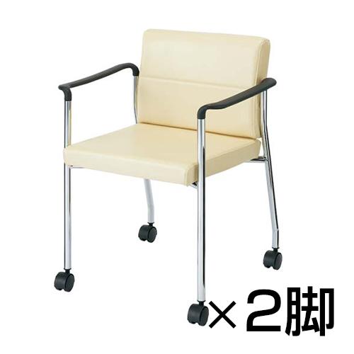 【2脚セット】キャスター付きレザーミーティングチェア 肘付き スタッキング可能 幅570×奥行580×高さ715mm