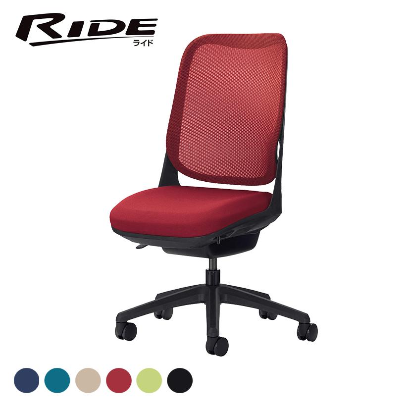 オフィチェア 事務椅子 ライド No.3565F-K アームレス ブラックフレーム ブラック脚