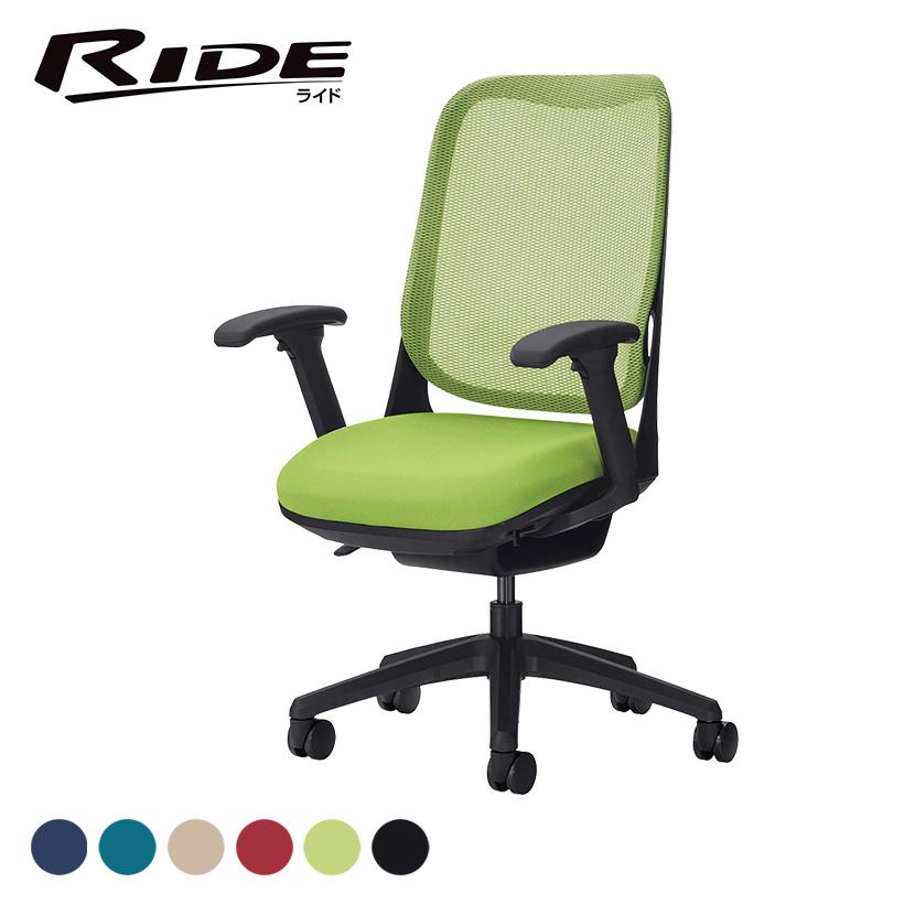 オフィチェア 事務椅子 ライド No.3567F-K フレキシブルアーム ブラックフレーム ブラック脚