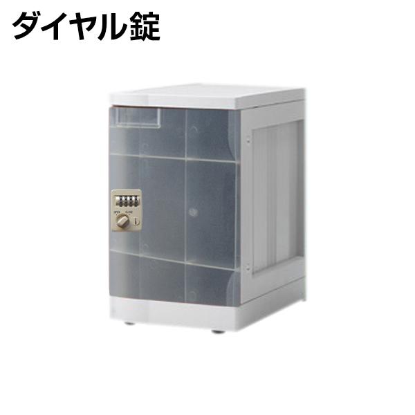 プラボックス プラスチックロッカー(クリアタイプ)〔ダイヤル錠〕Mサイズ〔単体〕/MY-PB-DM1CL