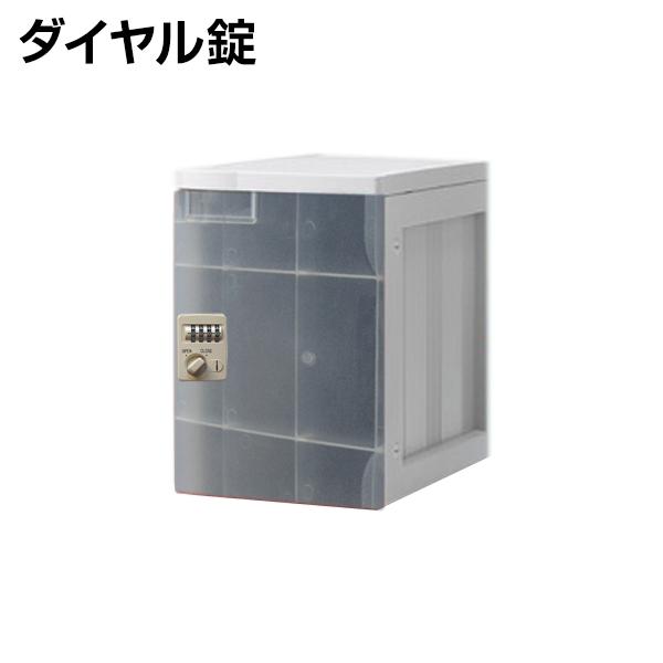 プラボックス プラスチックロッカー(クリアタイプ)〔ダイヤル錠〕Mサイズ〔増設ユニット〕/MY-PB-DMJCL