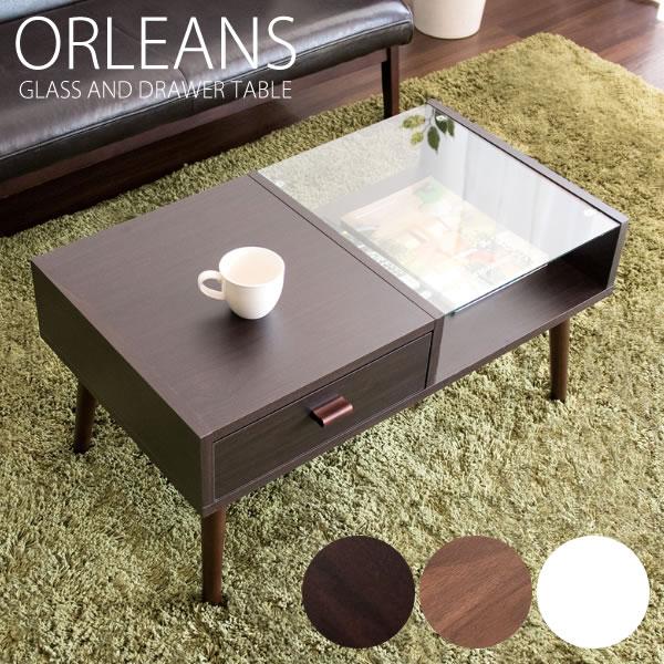 センターテーブル ORLEANS 幅800×奥行445×高さ410mm 引き出し内寸:幅330×奥行405×高さ95mm ガラス下内寸:幅370×奥行445×高さ125mm