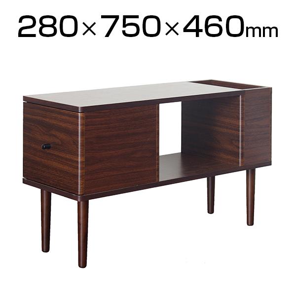 ソファサイドテーブル Celt スリムデザイン 十分な収納力 幅280×奥行750×高さ460mm ブラウン