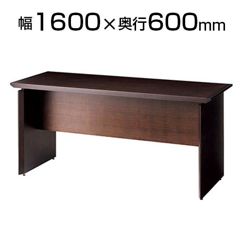 エクセレントシリーズ 880 サイドテーブル 幅1600×奥行600×高さ720mm ウォルナット突板ウレタン塗装仕上 役員用家具 エグゼクティブNA-WD-880JT-W9