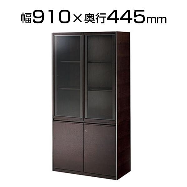 エクセレントシリーズ 880 書棚 幅910×奥行445×高さ1800mm ウォルナット突板ウレタン塗装仕上 役員用書庫・収納 エグゼクティブNA-WR-880KG-W9