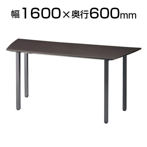 エクセレントシリーズ WX サイドテーブル 幅1600×奥行600×高さ720mm 役員用机 エグゼクティブNA-WTX1606ST