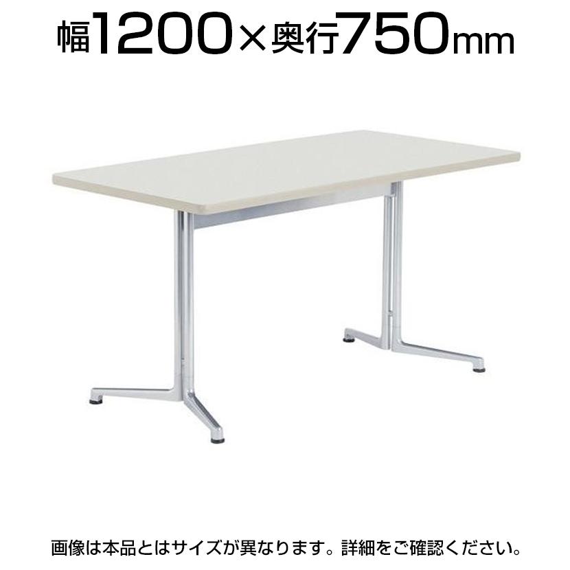 リフレッシュ・ダイニングテーブル/角型/幅1200×奥行750mm/CHY-1275K