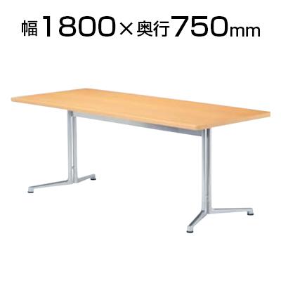 リフレッシュ・ダイニングテーブル/角型/幅1800×奥行750mm/CHY-1875K