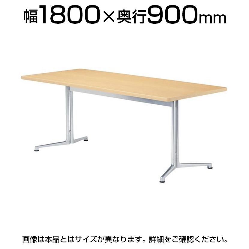 リフレッシュ・ダイニングテーブル/角型/幅1800×奥行900mm/CHY-1890K