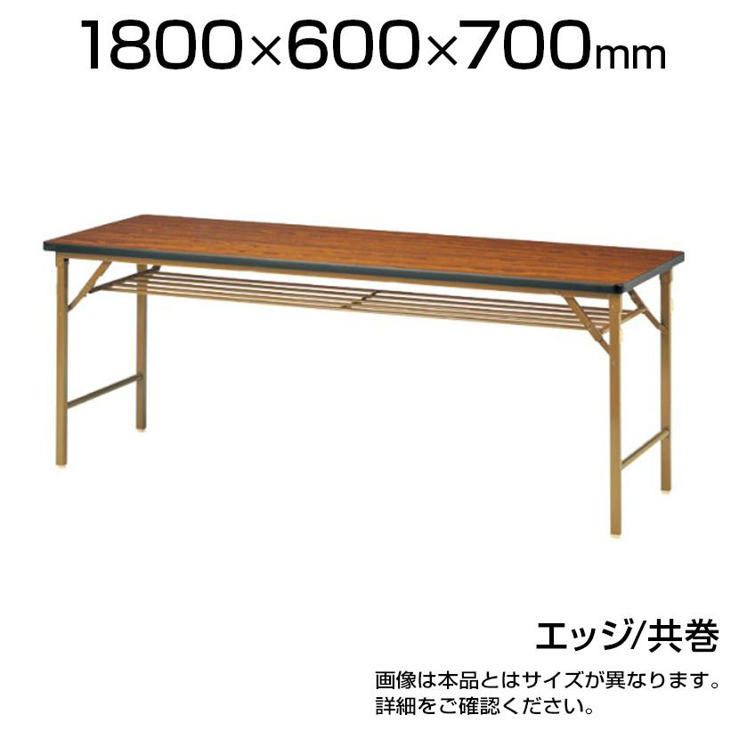 非常に高い品質 折りたたみテーブル 足元ワイド/幅1800×奥行600mm 共巻 共巻 パネル無/DKT-1860T, のレン:9ffbed74 --- blablagames.net