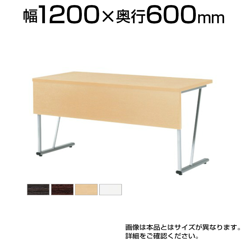 エグゼクティブテーブル EZY 高級会議テーブル 指紋レス(一部カラー) 幅1200×奥行600×高さ700mm EZY-6012