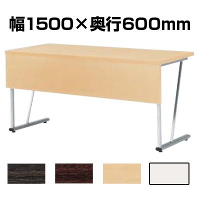 エグゼクティブテーブル EZY 高級会議テーブル 指紋レス(一部カラー) 幅1500×奥行600×高さ700mm EZY-6015