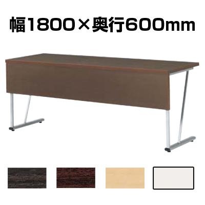 エグゼクティブテーブル EZY 高級会議テーブル 指紋レス(一部カラー) 幅1800×奥行600×高さ700mm EZY-6018
