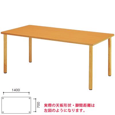 介護/福祉施設用テーブル/幅1600×奥行900mm/FA-1690K ダイニングテーブル リビングテーブル 机 デスク 介護施設 老人ホーム