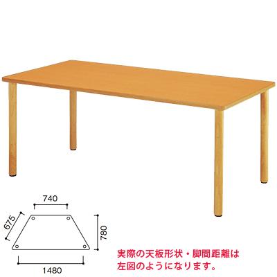 介護/福祉施設用テーブル/幅1800×奥行780mm/FA-1878D ダイニングテーブル リビングテーブル 机 デスク 介護施設 老人ホーム