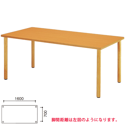 介護/福祉施設用テーブル/幅1800×奥行900mm/FA-1890K ダイニングテーブル リビングテーブル 机 デスク 介護施設 老人ホーム