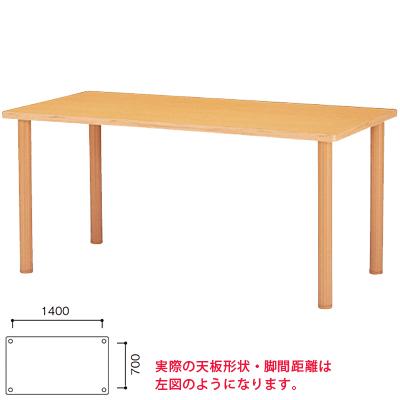 介護/福祉施設用テーブル/ハイアジャスター高さ調節脚/幅1600×奥行900×高さ700~750mm/FHO-1690K ダイニングテーブル リビングテーブル 机 デスク 介護施設 昇降式 老人ホーム テーブル