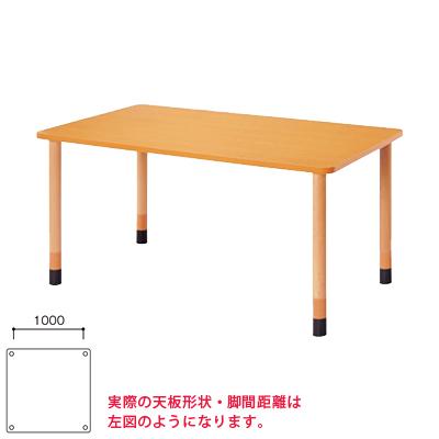 介護/福祉施設用テーブル/スペーサーパーツ高さ調整脚/幅1200×奥行1200×高さ660~740mm/FPA-1212K ダイニングテーブル リビングテーブル 机 デスク 介護施設 高さ調節 老人ホーム テーブル