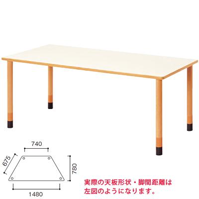 介護/福祉施設用テーブル/スペーサーパーツ高さ調整脚/幅1800×奥行780×高さ660~740mm/FPA-1878D ダイニングテーブル リビングテーブル 机 デスク 介護施設 高さ調節 老人ホーム テーブル