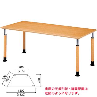 介護/福祉施設用テーブル/ラチェット昇降式/幅1800×奥行780×高さ600~800mm/FPS-1878D ダイニングテーブル リビングテーブル 机 デスク 介護施設 高さ調節 老人ホーム テーブル
