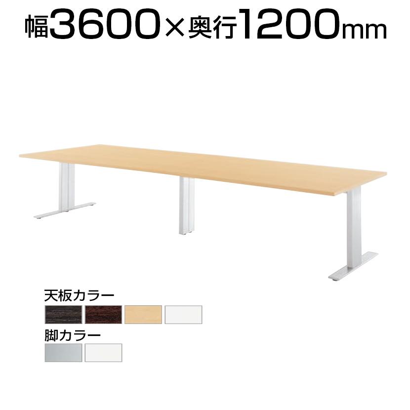 エグゼクティブテーブルHTH 高級会議テーブル スタンダードタイプ 幅3600×奥行1200×高さ720mm HTH-3612