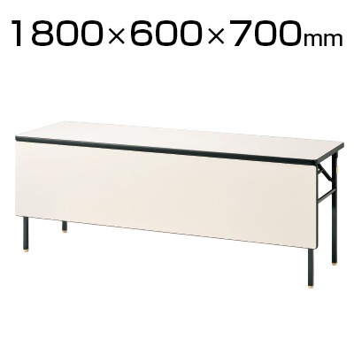 折りたたみテーブル/幅1800×奥行600mm ソフトエッジ巻 パネル付/KBR-1860PS