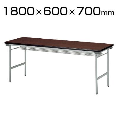 折りたたみテーブル 薄型 省スペース収納/幅1800×奥行600mm スチール塗装脚 棚付/KU-1860
