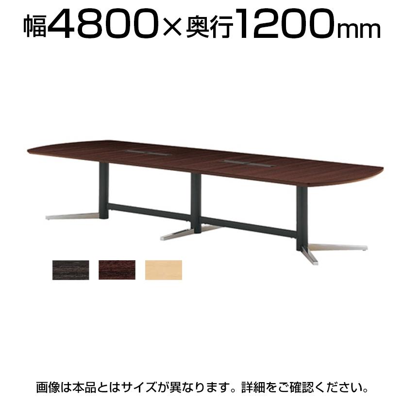 エグゼクティブテーブルKV 高級会議テーブル 指紋レス(一部カラー) ワイヤリングBOXタイプ・クロームメッキ脚 幅4800×奥行1200×高さ700mm KV-4812W