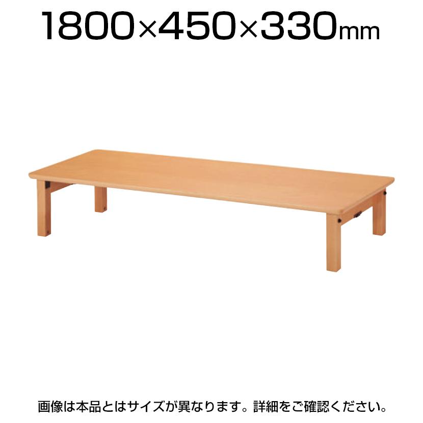 座卓/幅1800×奥行450mm/KWO-1845